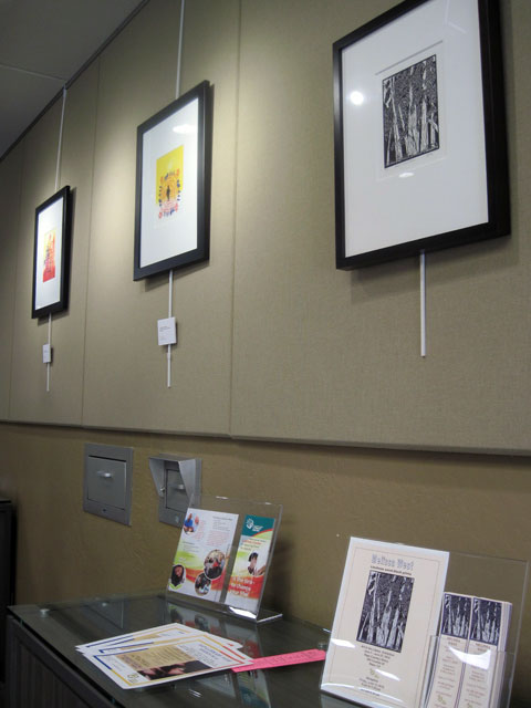 Three prints in the lobby